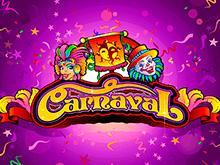 Онлайн слот Carnaval